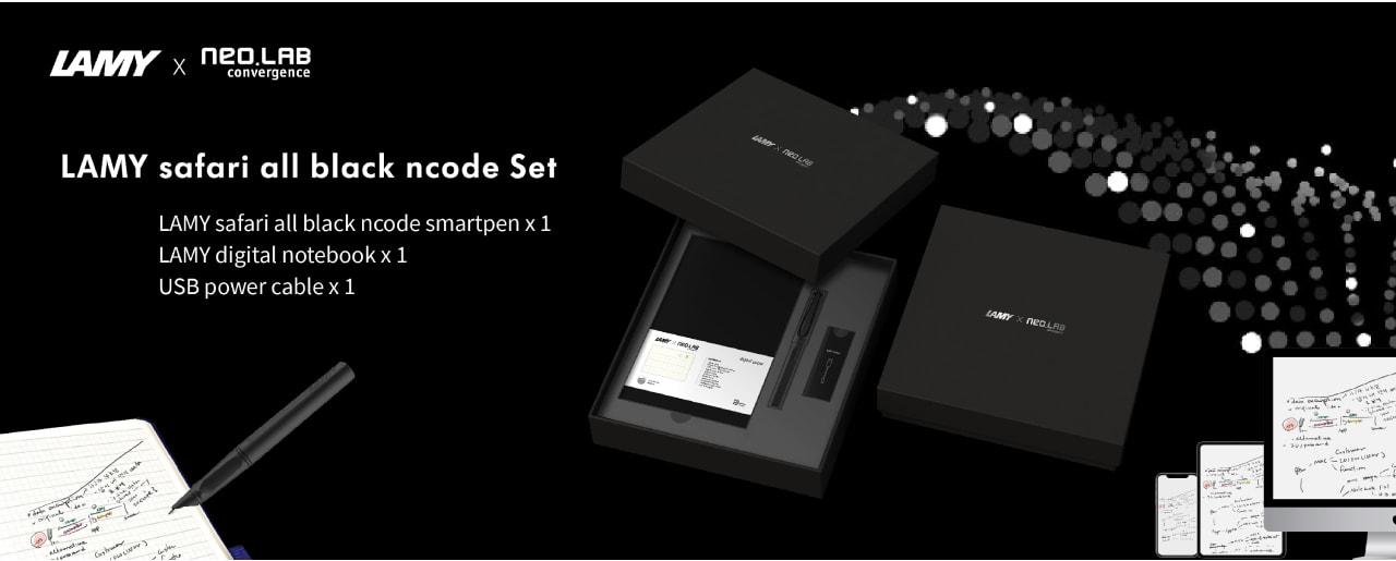 ปากกาดิจิตัล LAMY รุ่น safari all black ncode
